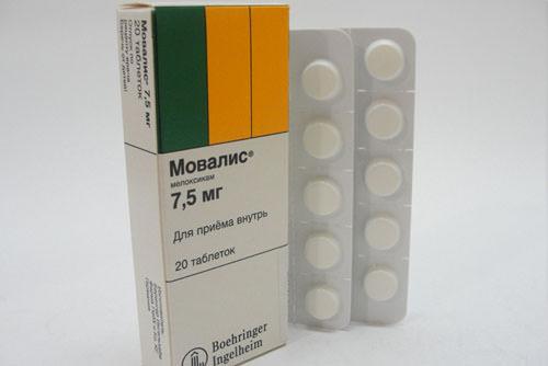 Мовалис таблетки инструкция по применению