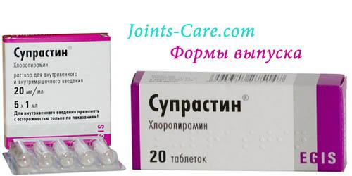 Диазолин инструкция по применению цена