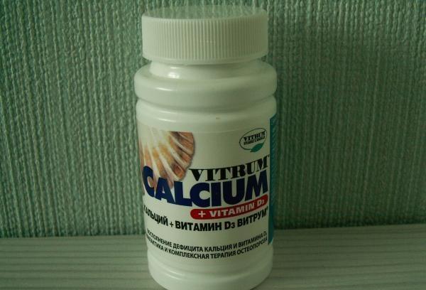 Витрум кальциум + D3