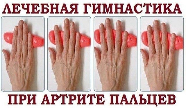Как Пальцам Похудеть. Что делать, чтобы похудели кисти и пальцы рук?