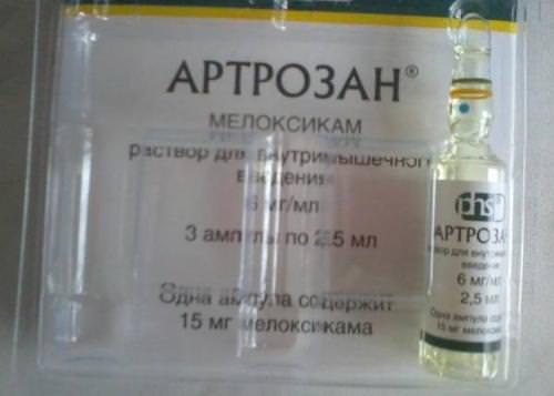 артрозан