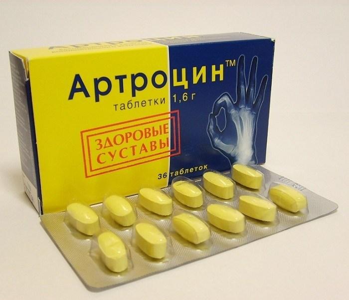 Артроцин таблетки