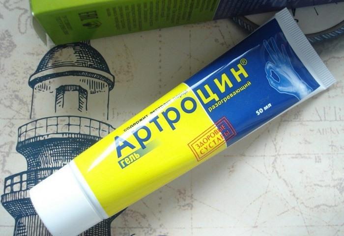 Артроцин форте капсулы 36 цена 299 руб в Москве, купить Артроцин форте капсулы 36 инструкция по применению, отзывы в интернет аптеке