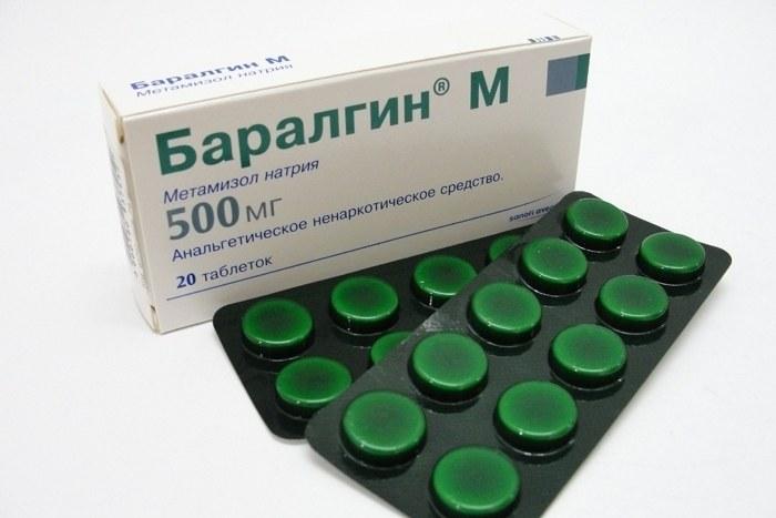 Баралгин М таблетки