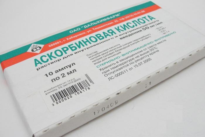 аскорбиновая кислота ампулах