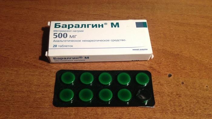 Баралгин м
