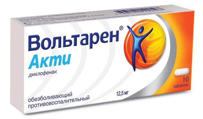 вольтарен таблетки