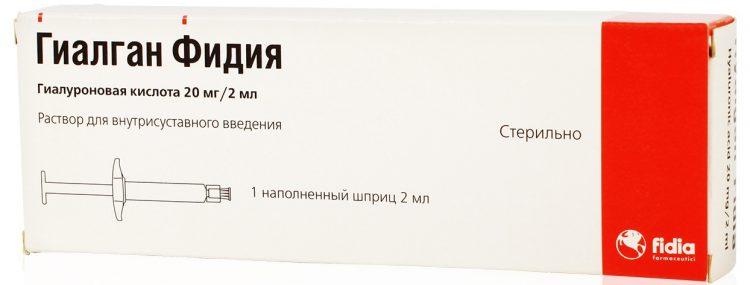 Инструкция по применению препарата Гиалган Фидия